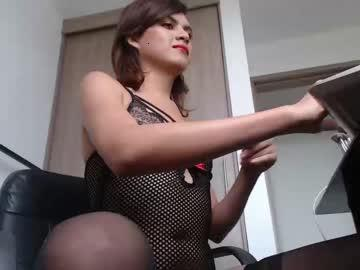 ahlaya's Recorded Camshow