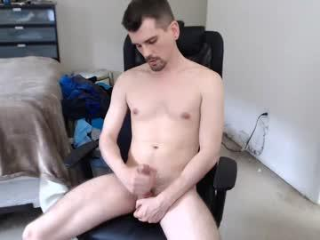 deviantill's Recorded Camshow