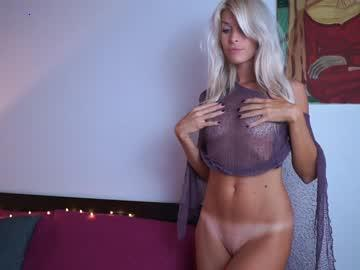 ocicat's Recorded Camshow