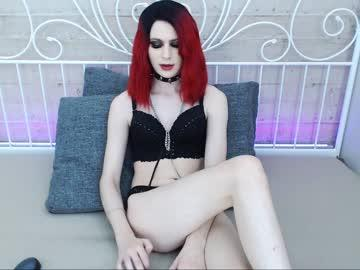 petitecharlize's Recorded Camshow