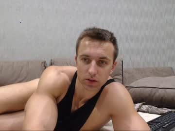 prince_d1ck's Recorded Camshow