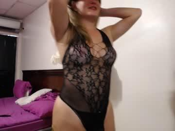 sexefantasia's Recorded Camshow